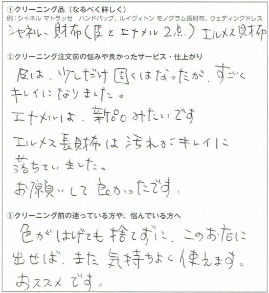 20151014-158
